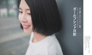 《深圳高端商务模特》